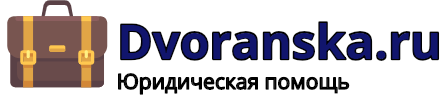 Dvoranska.ru